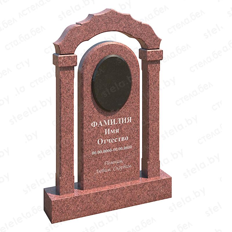Памятник гранитный в Гродно купить